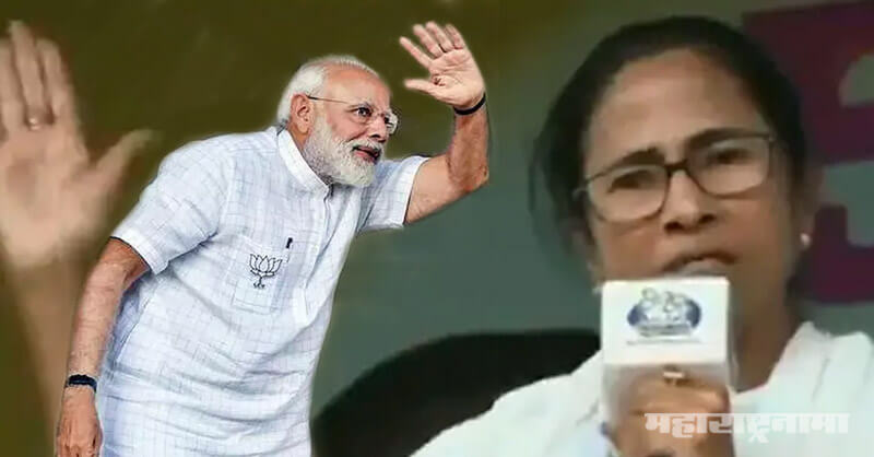 BJP, Amit Shah, Narendra Modi, Mamta Baneerjee, Loksabha Election 2019