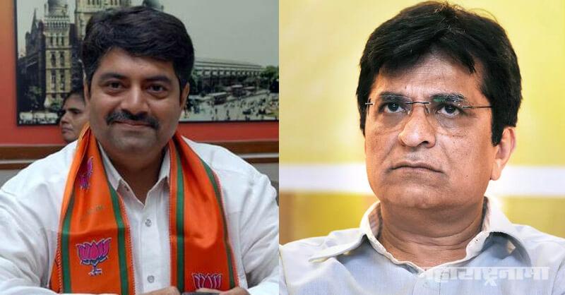Kirit Somaiya, Manoj Kotak, BJP, Loksabha Election 2019
