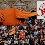 Reason for maratha reservation – Rahul Shinde
