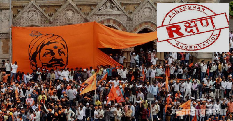 Supreme Court, Fixed February, Maratha reservation