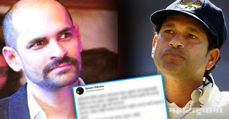 Marathi film, director Sameer Vidwans, Sachin Tendulkar tweet, Farmer protest