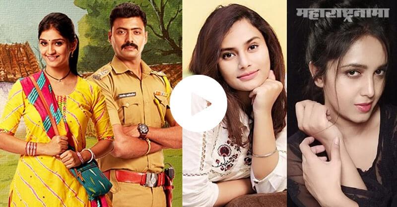 Marathi TV Serial, Raja Ranichi G Jodi, actress dance on set