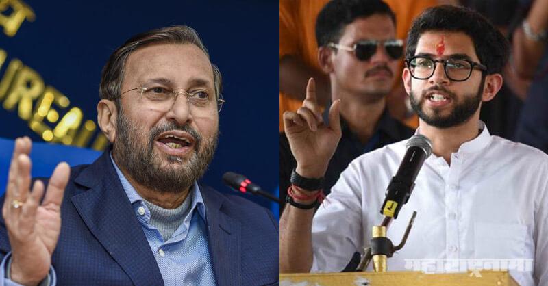 Environment Minister Aditya Thackeray, coal mines, Tadoba and Andhari tiger reserves