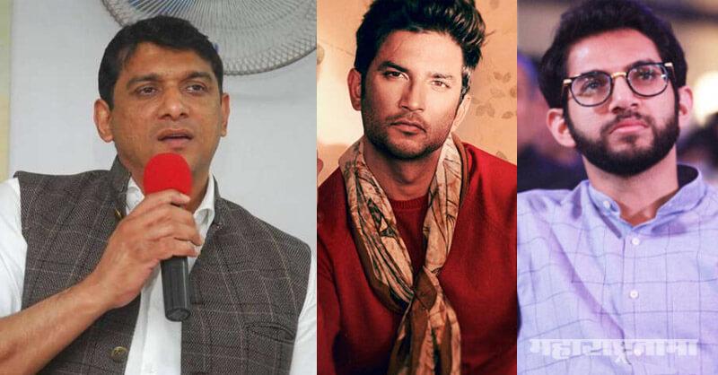 central government, CBI, Sushant Singh Rajput case, Minister Aslam Shaikh, Aaditya Thackeray