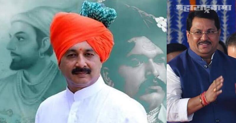Minister Vijay Wadettiwar, Chhatrapati Sambhaji Raje, Maratha Reservation