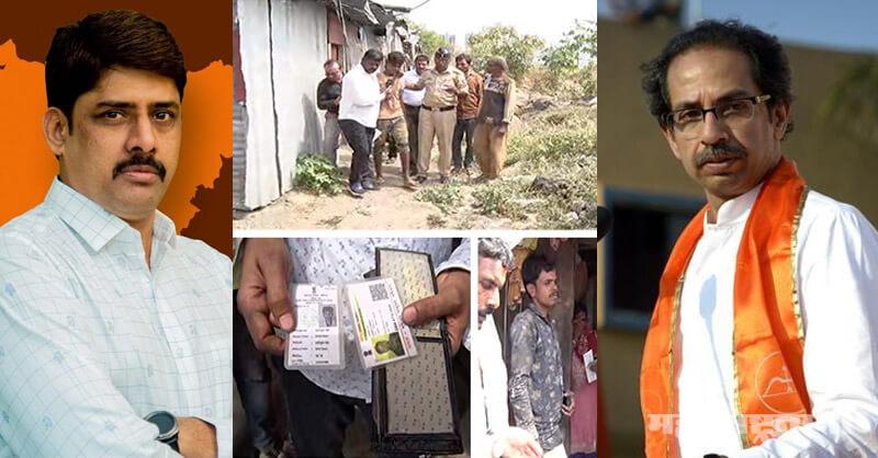 MNS Chief Raj Thackeray, Amit Thackeray, Shivsena, Nayan Kadam, Bangaladeshi