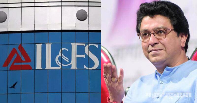 IL&FS, Raj Thackeray, Kohinoor Mill