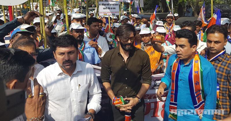 MNS Leader Gajanan Kale, Avinash Jadhav, Abhijeet Panase, Raj Thackeray, Avinash Jadhav