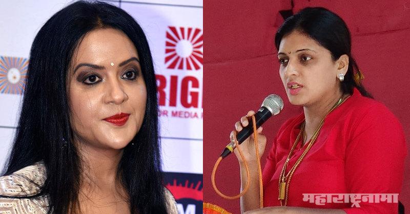 MNS Rupali Patil, Raj Thackeray, Amruta Fadnavis