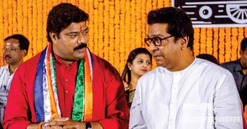 kalyan Dombivli, Raj Thackeray, KDMC upcoming elections, MLA Raju Patil
