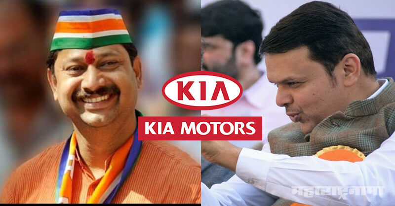 bjp maharashtra, devendra fadnavis, devendra fadnavis, raj thackeray, mns, Nitin Bhosale, Maharashtra CM devendra fadnavis, KIA motors