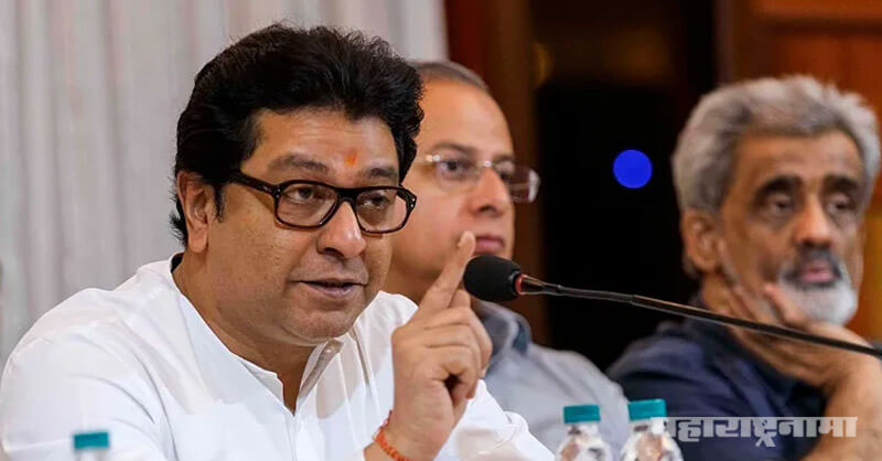 MNS Chief Raj Thackeray, Aurngabad, Sambhajinagar