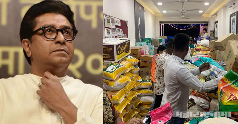Sangali Flood, Kolhapur Flood, Raj Thackeray, MNS, Maharashtra Navnirman Sena