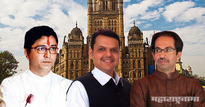BJP, MNS, Raj Thackeray