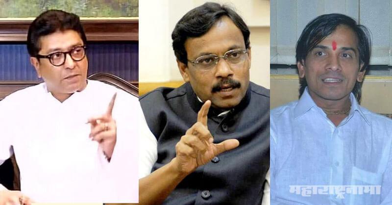 BJP, MNS, Raj Thackeray, Tusli Joshi, Vinod Tawde