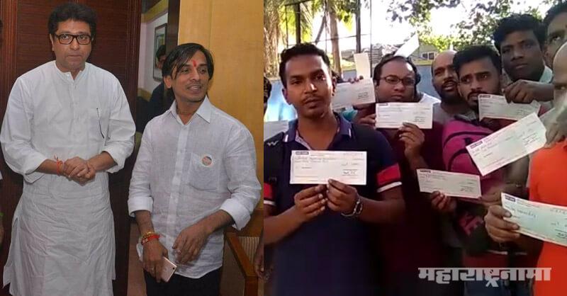 Tusli Joshi, Raj Thackeray, MNS, MNS Palghar, Avinash Jadhav