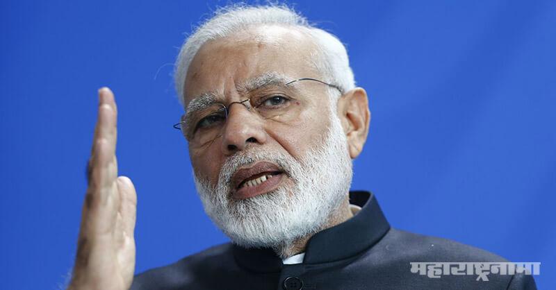 Narendra Modi, Loksabha Election 2019