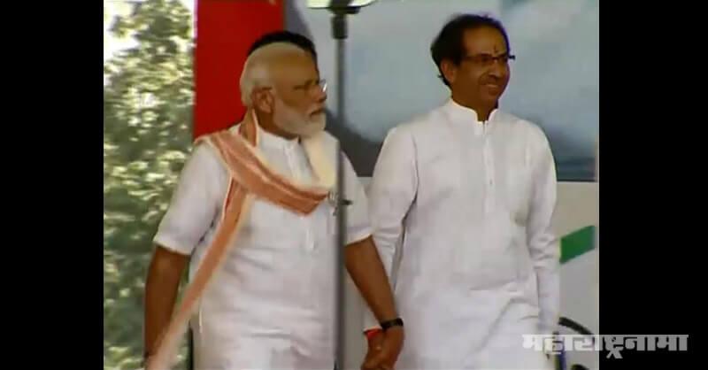 Narendra Modi, Udhav Thackeray, Shivsena, BJP, Loksabha Election 2019