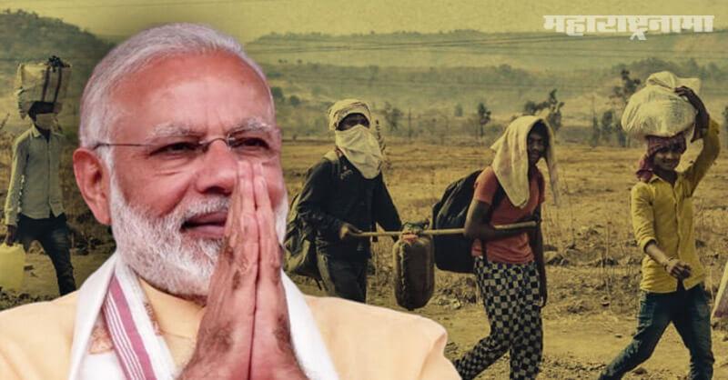Modi Govt, No Data, Lockdown Migrants Death, Marathi News ABP Maza