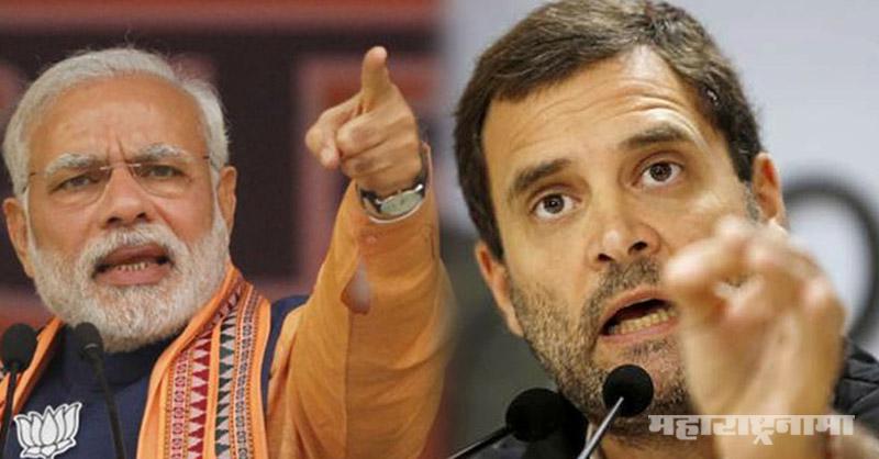MP Rahul Gandhi, CRPF Attack