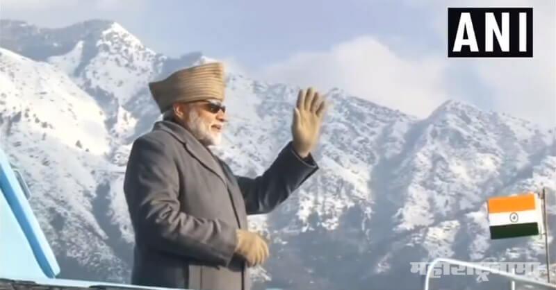 Article 370, MIMS, Social Media, Jammu kashmir