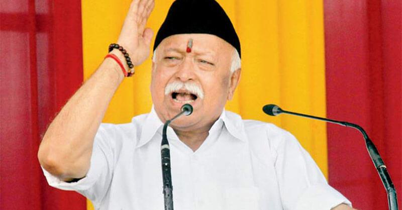 RSS, Mohan Bhagwat, Swayamsevak Sangh, Sarsangha chalak