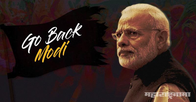 PM Narendra Modi, Twitter Trending, Modi Jarat Ja