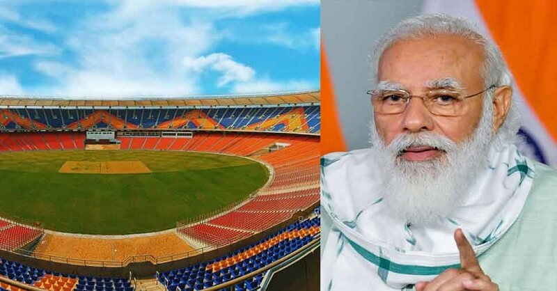 Motera stadium, renamed, PM Narendra Modi stadium