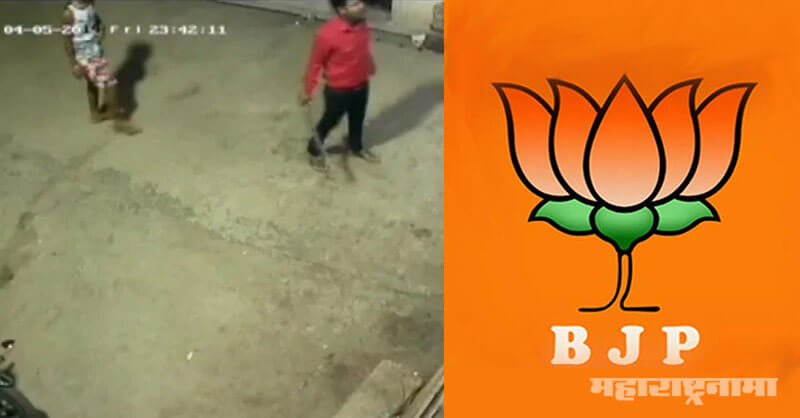 BJP, Narendra Modi, Amit Shah