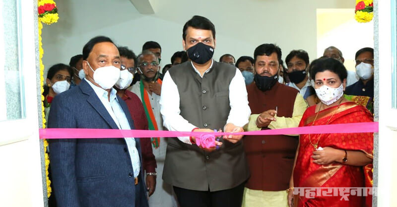 Opposition Leader Devendra Fadnavis, Inaugurated Covid 19, lab at Life Time Hospital