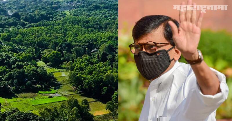 Save Aarey forest, Save Animals, Shivsena MP Sanjay Raut