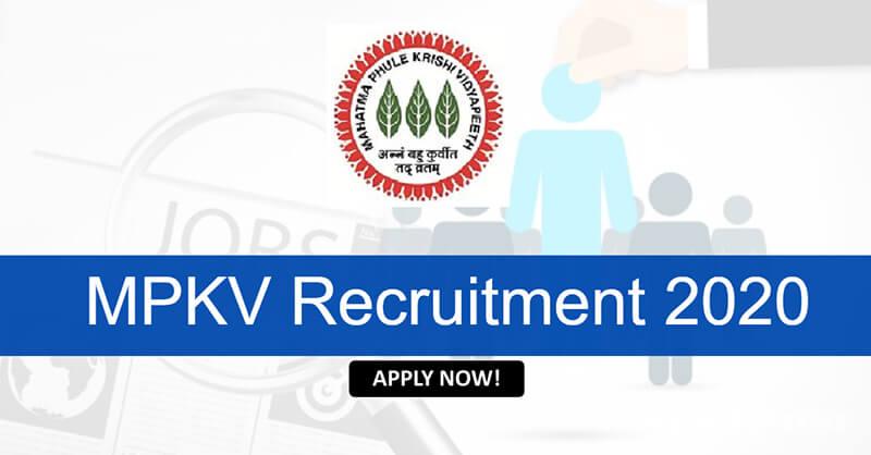 Mahatma Phule Krushi Vidyapeeth Recruitment 2021, free job alert, majhi naukri, freshersworld