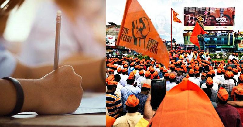 MPSC Prelim Exam 2020, Maratha Reservation Solution, CM Uddhav Thackeray, Vinayak Mete