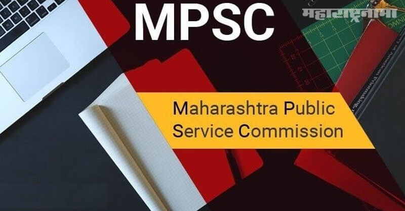 MPSC board, dates of Examinations