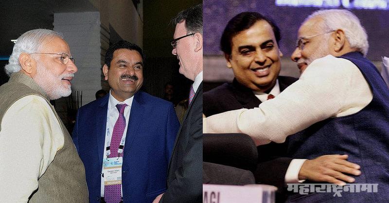 PM Narendra Modi, Privatization, FDI, Indian Air Ports