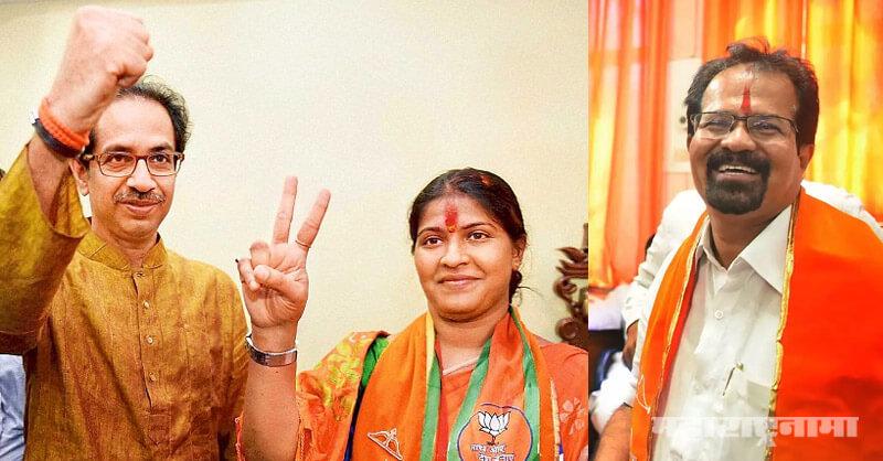 MLA Trupti Sawant, MLA Bala Sawant, Mayor Vishwanath Mahadeshwar, Uddhav Thackeray, Bandra East, Shivsena, Maharashtra Vidhansabha Election 2019