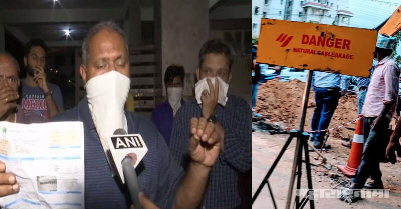 Mumbai, Gas Leak Report, Gas Leak, Fire, Blast, Explosion, Fire Brigade, Mumbai Police