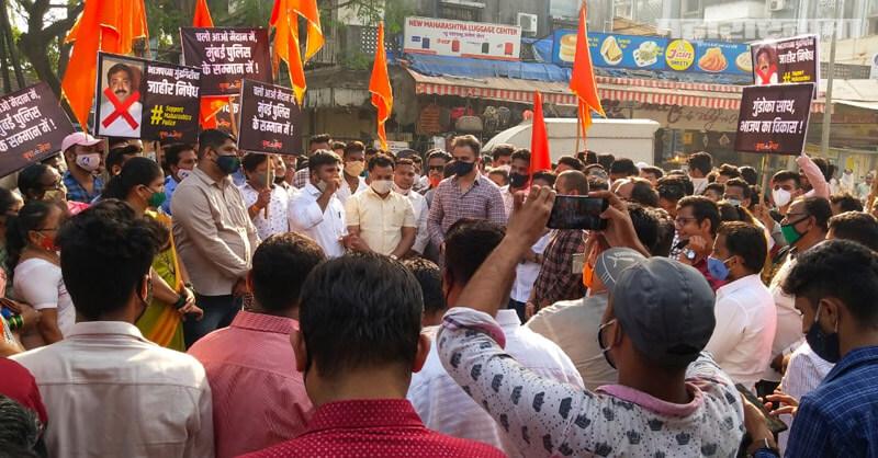 Yuvasena protest, Mumbai Police, BJP MLA Ram Kadam
