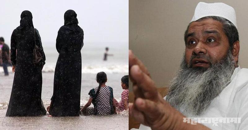 Muslim aiudf chief badruddin ajmal, muslims community