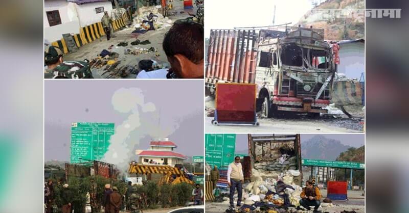 Terrorists Attack, Nagarota, Planned major attack