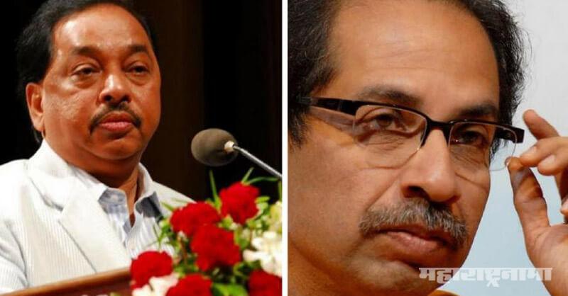 Uddhav Thackeray, MP Narayan Rane, Shivsena, MLA Nitesh Rane