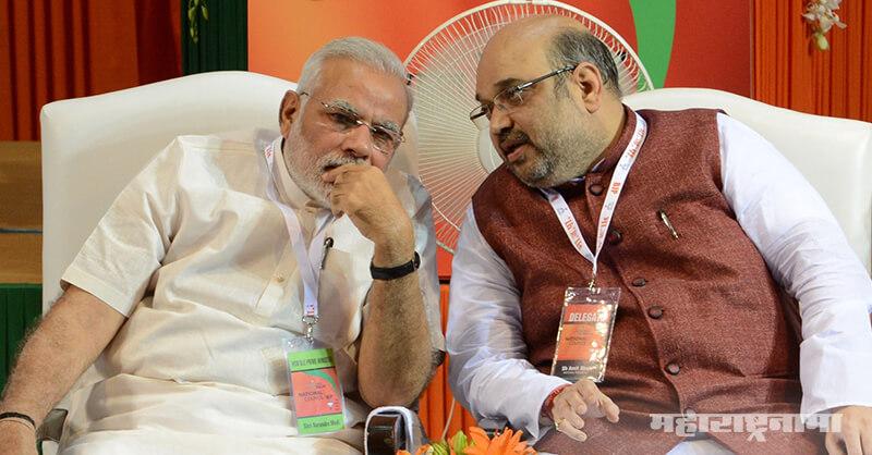 Article 370, Jammu kashmir, PM Narendra Modi, Home minister Amit Shah