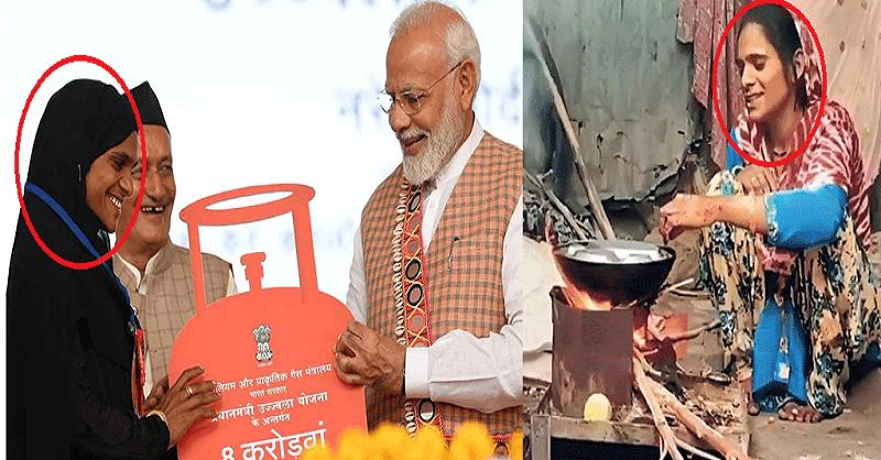 PM Narendra Modi, Ujjawal Gas Yojana