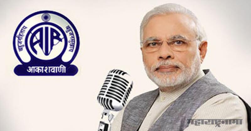 PM Narendra Modi, Ladakh, India China, Indian Army