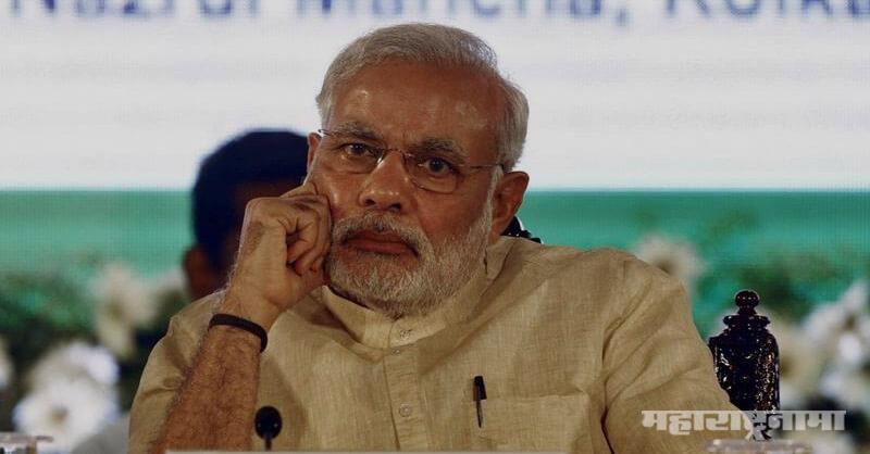 Smart city, aurangabad, pune, nagpur, upa government, smart city development program, marathi news, digital marathi news, maharashtranama
