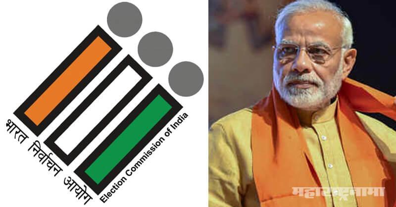 BJP, narendra modi, congress, rahul gandhi, aap, arvind kejriwal, election commission, election 2019