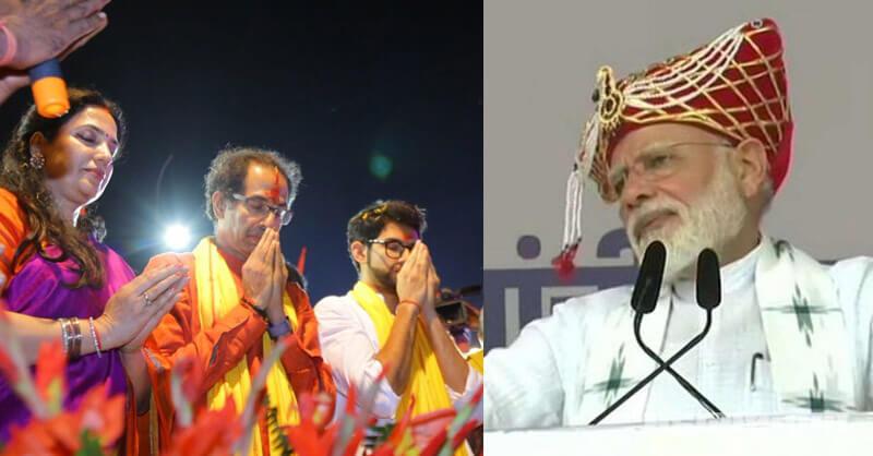 Ram Mandir, Uddhav Thackeray, Shivsena, Ayodhya, PM Narendra Modi
