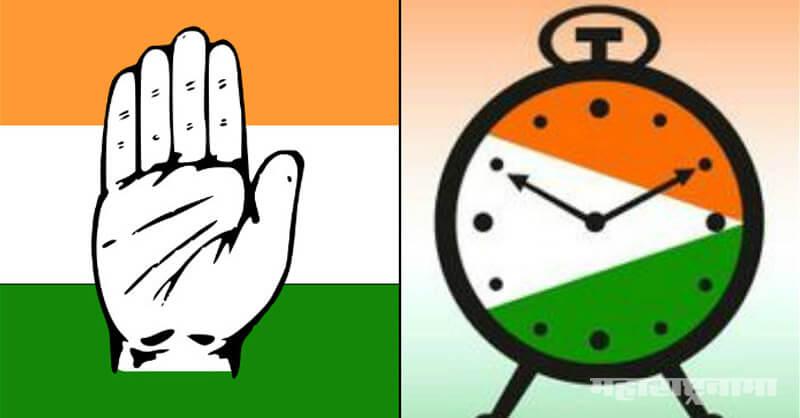 NCP, Congress, Sharad Pawar, Raj Thackeray, Ashok Chavan, Loksabha Election 2019, Maharashtra Assembly Election 2019