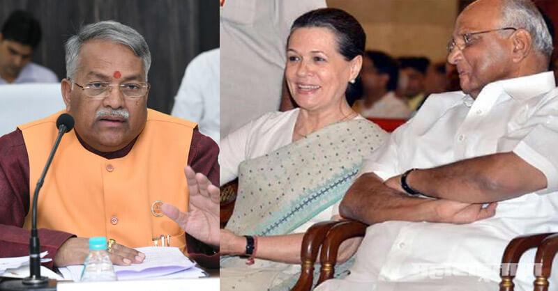 NCP, Congress, Shivsena, Aurangabad, Sambhajinagar