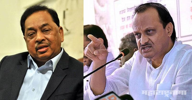 MLA Ajit Pawar, MP Narayan Rane